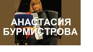 Ю.Пешков