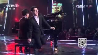 20150125 我要上春晚 钢琴喜剧《遥控机器人》 沈文裕 侯乐天|CCTV春晚