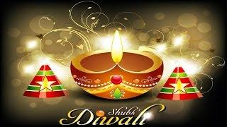 Happy Diwali 2019 Wish u a very Happy & Prosperous Diwali whatsapp Message, sms, wishes