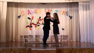 Танец (Катя и Андрей) Классный мюзикл