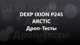 DEXP Ixion P245 Arctic - Дроп-Тесты с двух и пяти метров!!!
