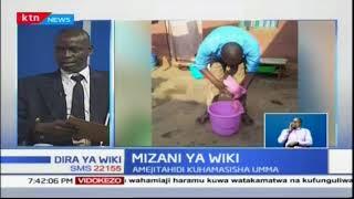 Jinsi ya kukabili changamoto za kuishi na virusi vya Ukimwi   Mizani ya Wiki