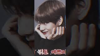 Kim Taehyung edit  ❝ One dance - Drake❞