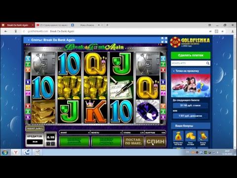 Голдфишка казино отзывы