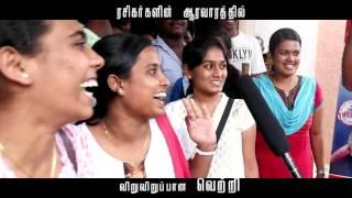 Thodari - Running Successfully  (Audience Review)