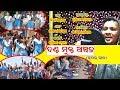 Danda Mukta Anchala _ Latest Jhumar_ by Kiran Mohanta