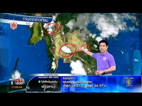 TV 360 องศา | ตรวจสอบสภาพอากาศ | 22-04-58