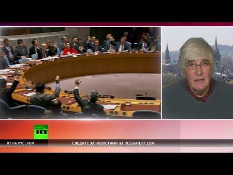 Экс-сотрудник ООН о позиции Вашингтона по Иерусалиму: США оказались в полной изоляции