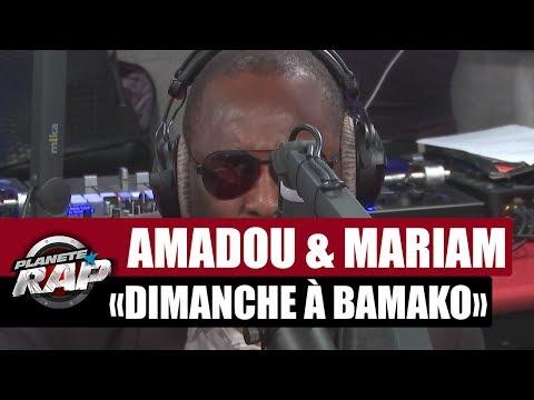 """[EXCLU] Amadou & Mariam """"Dimanche à Bamako"""" en live avec Black M, Zaho et Abou Debeing"""