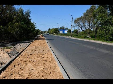Большой ремонт дорог в Кимрах