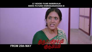Thirupathi Saami Kudumbam - Moviebuff Sneak Peek 01- Aishwarya Lekshmi, Jahin | Suresh Shanmugam