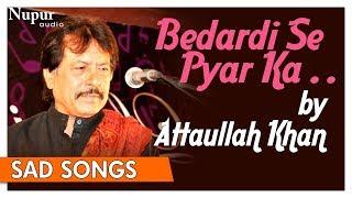 Bedardi Se Pyar Ka Sahara Na Mila | Attaullah Khan | Superhit Pakistani Sad Songs | Nupur Audio Thumb