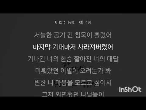 What's Good (잘 지내) | 투앤비(2NB), 옐로우 벤치(Yellow Bench); KARAOKE