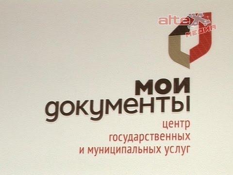 Артёмовский филиал МФЦ. Новые услуги, старые проблемы