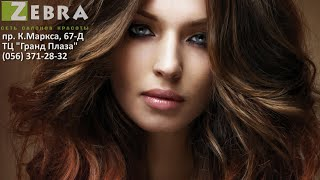 Покраска амбре - окрашивание волос (Днепропетровск, салон