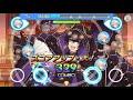 ( アイ☆チュウ ) ZOKU ZOKU sasete☆ EX (full combo)