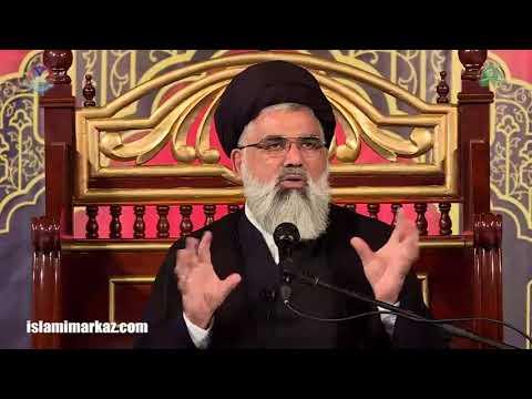 Imam Hussain(a.s.) nay istemal na honay wali sawarion ka Kiraya kab diya? - Allama Syed Jawad Naqvi