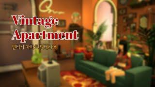 Vintage/Bohemian Apartment Int…