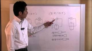 理科 電気について 乾電池と豆電球 基本的な電気の構造についてです イ...