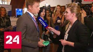 Гончаренко в резиновых перчатках дал интервью Скабеевой - Россия 24