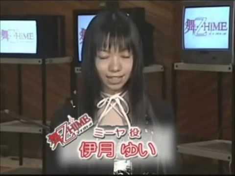 Yui Itsuki Seiyuu