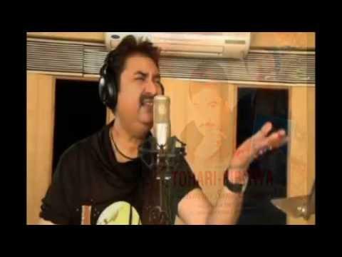 Knehu Hamse Kahat - Bhojpuri Song by Kumar Sanu
