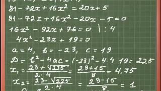 Алгебра 8 класс  Как решать уравнения, которые сводятся к квадратным(В этом видео предложены образцы решения уравнений, которые сводятся к решению квадратных уравнений. Матери..., 2014-03-25T13:45:16.000Z)