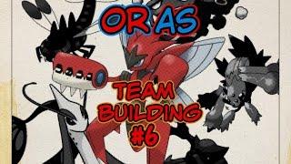 "Team Bulding # 6 ""Bug Buzz"""