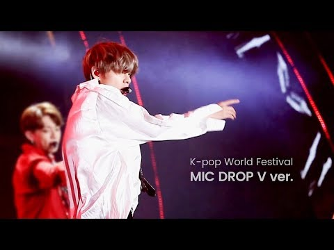 170929 KWF 방탄소년단 MIC DROP 뷔 직캠 BTS MIC DROP V focus
