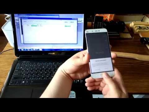 скачать прошивку на Xiaomi Mi5 - фото 3