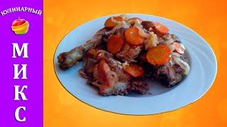 Домашняя тушеная курица - простой и вкусный рецепт!