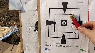 Винтовка БИАТЛОН 7-2 КО 22LR стрельба на 100 м (БИ 7 2 КО)