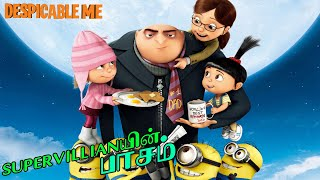 DESPICABLE ME (2010) MOVIE FULL STORY EXPLAINED IN TAMIL
