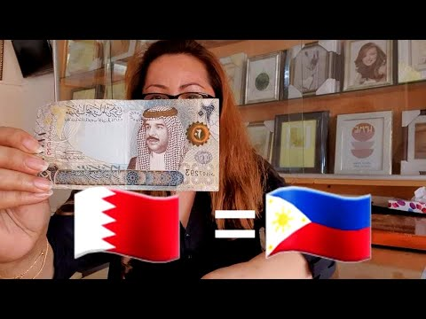 HOW MUCH THE EQUIVALENT OF BAHRAINI DINARS 🇧🇭INT0 PHILIPPINE  PESO !!!