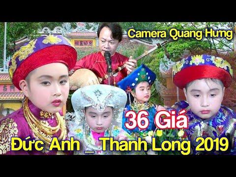Bạn Sẽ Phải Tiếc Nuối Nếu không xem Hát Văn Hầu Đồng 36 Giá Tại Đền Bồng Lai . Văn Thanh Long 2019
