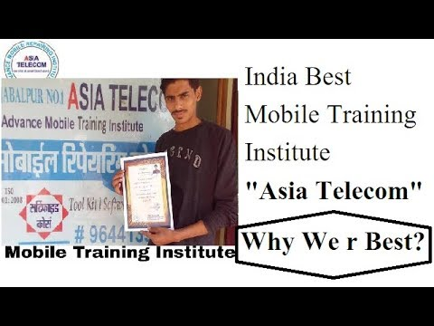 [Hindi/Urdu] India Best Mobile Training Institute | Asia Telecom | Student Talks|Why we r best ?
