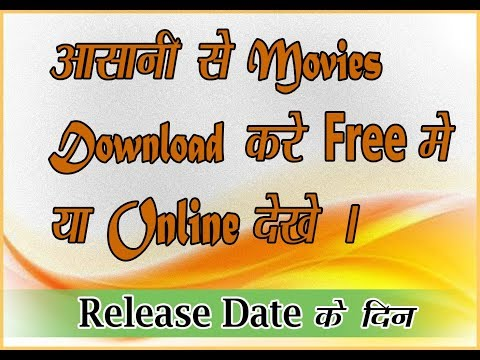 Best Movie Downloading Website/FREE MOVIE WEBSITES/Watch And Download Any Hollywood Bollywood Movies