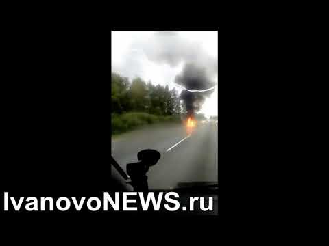 На трассе в Ивановской области сгорел автомобиль