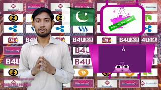 B4U BUSINESS PLAN  IN HINDI AND URDU WWW.BITCOINS4U.MY
