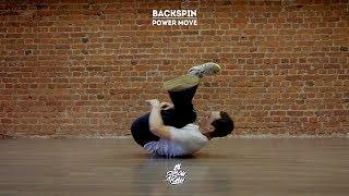 "8. Backspin (Power Move) | Видео уроки брейк данс от ""Своих Людей"""