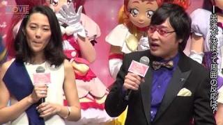 ムビコレのチャンネル登録はこちら▷▷http://goo.gl/ruQ5N7 『映画プリキ...