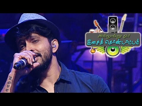 Strawberry Kanne by singer Ranjith | Chillinu oru Concert