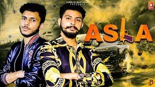 Asla New Punjabi Song 2019 | Aim , Shikari ,Ws Sazid |Voice Of Heart Music