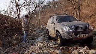 [달려라Sup!] 국산 오프로드 튜닝카 로 계곡타기/무…