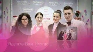 Мир Свадьбы 2016 в Лотосе Viva Rosa Днепропетровск