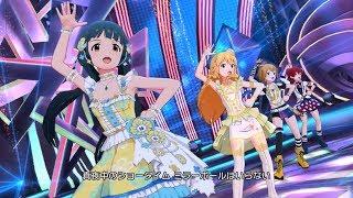 「ミリシタ」Marionetteは眠らない (Game ver.) 星井美希、伊吹翼、北上麗花、ジュリア SSR/PST
