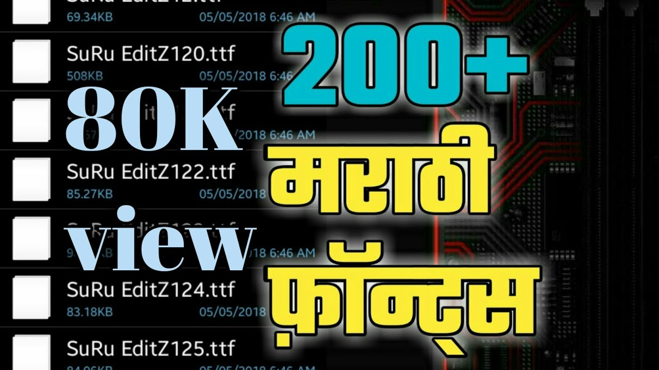 200+ Marathi Fonts New Font Updated || Mobile Cilligraphy