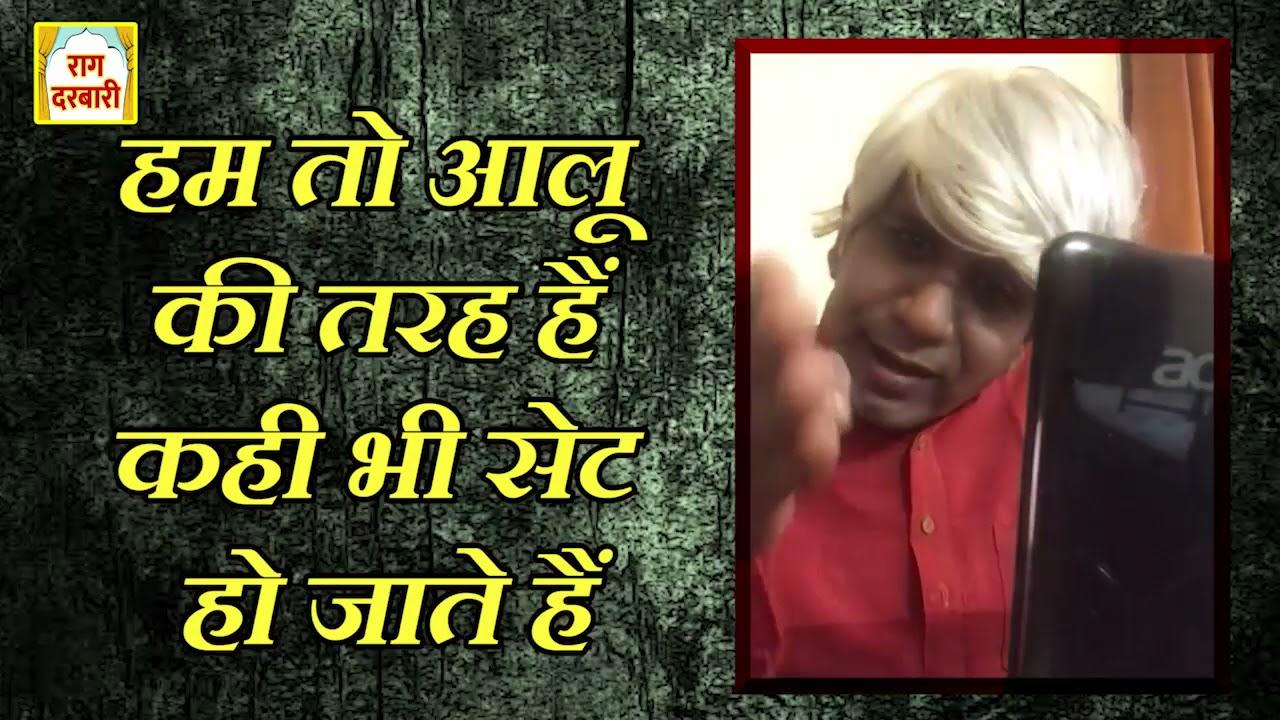 Javed Akhtar ने क्यों कहा कि हम तो आलू की तरह कहीं भी सेट हो जाते हैं
