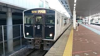 トプナン【博多駅・817系・普通ワンマン】817系VG1101普通ワンマン門司港行発車シーン