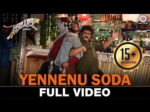 Yennenu Soda - Full Video | Hebbuli | Kiccha Sudeep & Ravichandran | Rajesh Krishnan & Vijay Prakash
